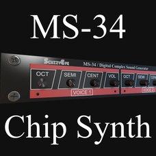 MS-34 Digital Complex Sound Generator