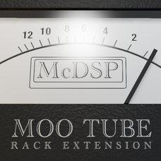 Moo Tube Compressor