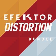 Kuassa Efektor Distortion Bundle