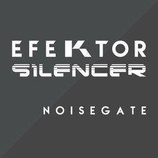 Efektor Silencer Noise Gate