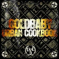 Urban Cookbook Vol 3