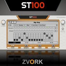 ST100 Strumming Machine