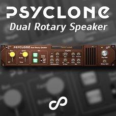 Psyclone Dual Rotary Speaker