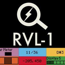 RVL-1 CV Display / Utility