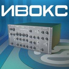 Ivoks Electromusical Synthesizer