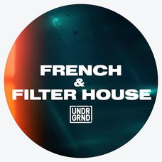 French and Filter House