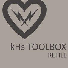 Kilohearts Toolbox ReFill