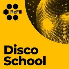 Reason Disco School