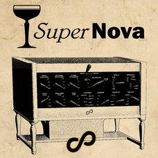 Champagne SuperNova Vintage Synthesizer